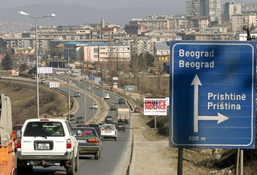 Al via le selezioni per i nuovi studenti in Kosovo e Serbia